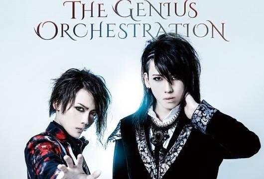 令和のメタル・シーンに翼広げるギター・ヒーローとなるか THE GENIUS ORCHESTRATION伊豫田 浩平<g>インタビュー