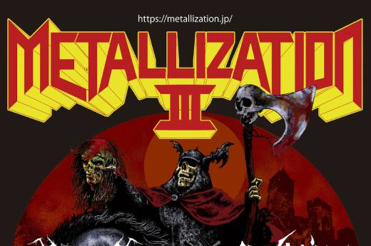 日本における日本のメタル・バンドを主軸にしたフェス『METALLIZATION Ⅲ』にSERENITY IN MURDERとHONE YOUR SENSEの出演が決定!