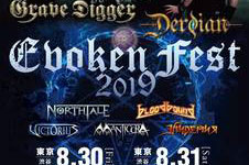 夏のメロディック・メタル/パワー・メタルの祭典『Evoken Fest 2019』8月30日@渋谷 duo MUSIC EXCHANGE