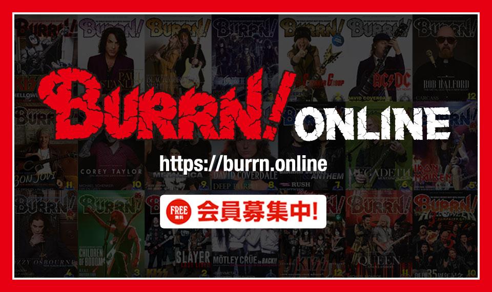 """BURRN! ONLINE""6月9日、リニューアル・オープン"