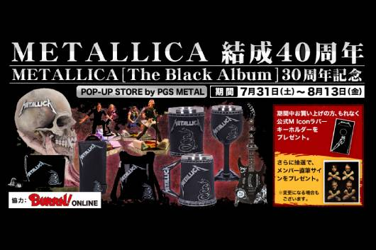 METALLICA結成40周年 & 5thアルバム「METALLICA」30周年記念 Pop-up Store by PGS METALが7月31日(土)より池袋パルコでオープン!
