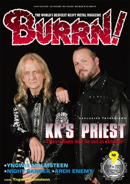 注目のデビュー・アルバムを発表するKK'S PRIESTが表紙&巻頭特集のBURRN! 9月号は8月5日発売!