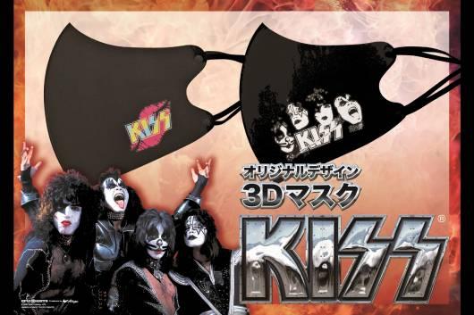KISSのオフィシャル・グッズ『KISS 3Dマスク』が発売!