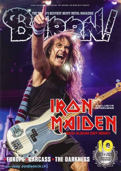 待望のニュー・アルバムを発表するIRON MAIDENが表紙&巻頭特集のBURRN! 10月号は9月3日発売!