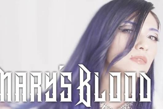 "Mary's Bloodが9月29日発売の新作から先行MV ""Starlight"" を公開! アルバム全曲試聴トレーラーもアップ!"