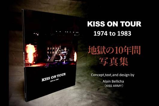 KISSの初期10年間のライヴ写真の中からKISSアーミーが厳選&編集した写真集『KISS ON TOUR 1974 to 1983』(地獄の10年間)が日本でも特別販売スタート!