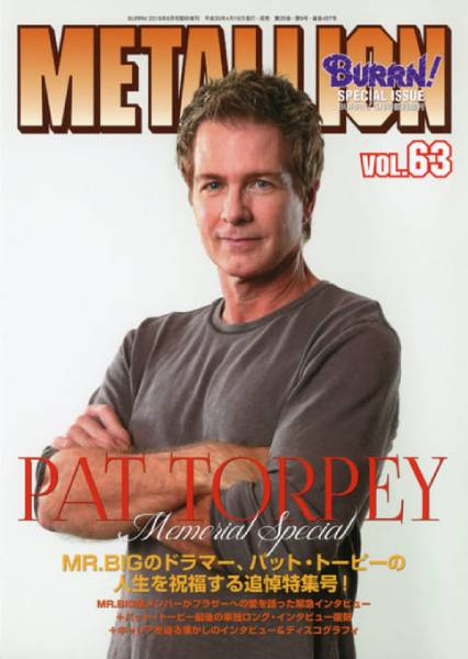 METALLION Vol.63