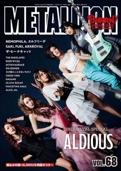 METALLION Vol.68