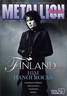 METALLION Vol.29 フィンランド特集号