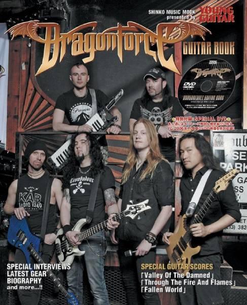 ドラゴンフォース・ギター・ブック(DVD付)